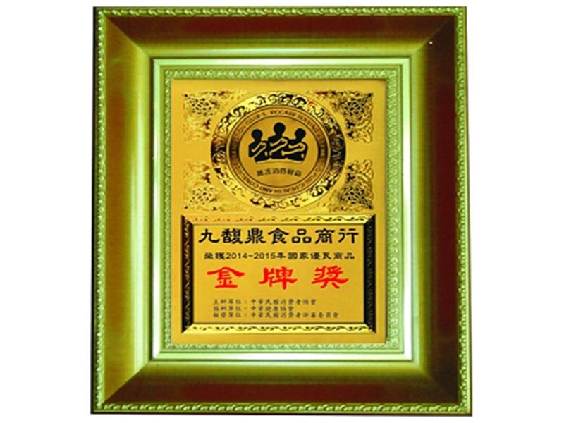 彰化小吃.九馥鼎包子饅頭
